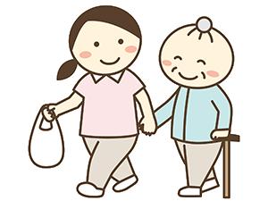 付き添い外出・旅行看護サービス